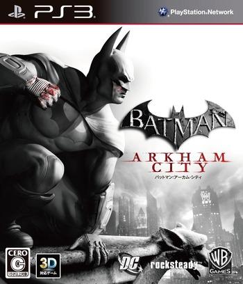 バットマン アーカムシティ (通常版) PS3 coverM (BLJM60989)