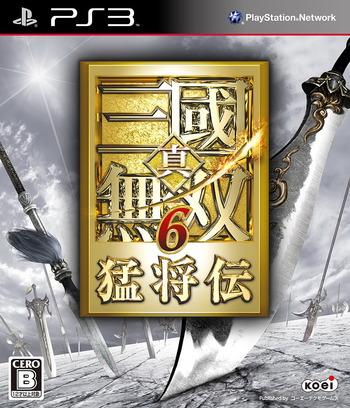 PS3 coverM (BLJM61000)