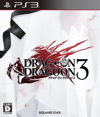 ドラッグ オン ドラグーン3 PS3 coverM (BLJM61043)
