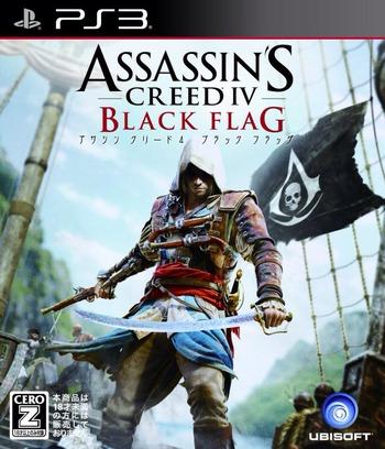 PS3 coverM (BLJM61056)