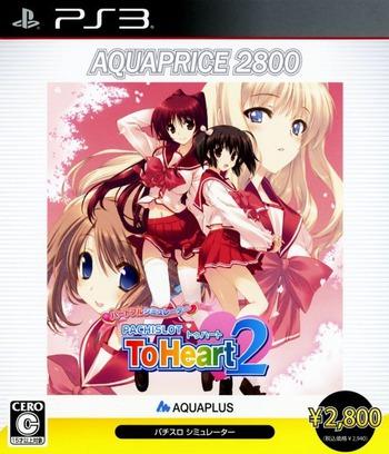 PS3 coverM (BLJM61066)