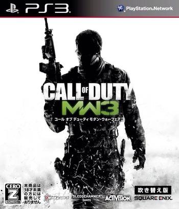 PS3 coverM (BLJM61112)