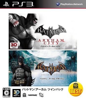 PS3 coverM (BLJM61116)
