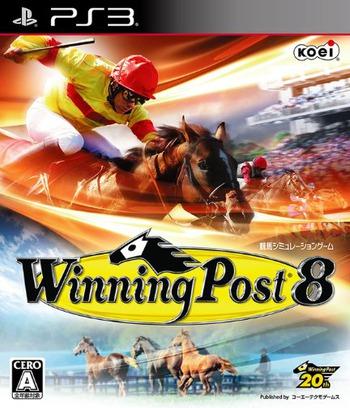 PS3 coverM (BLJM61119)