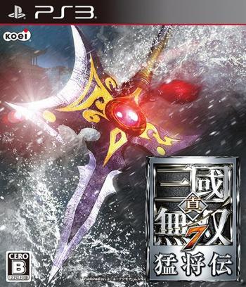 真・三國無双7 猛将伝 PS3 coverM (BLJM61128)