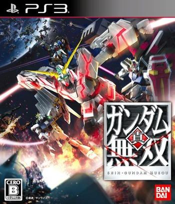 真・ガンダム無双 PS3 coverM (BLJM61140)