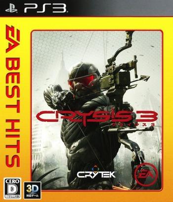 PS3 coverM (BLJM61143)