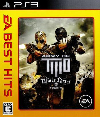 PS3 coverM (BLJM61152)