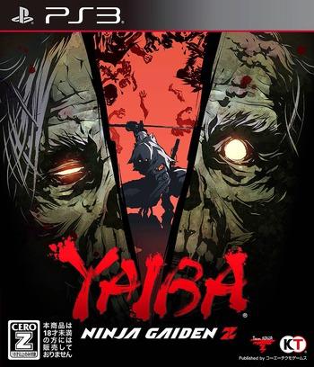 PS3 coverM (BLJM61163)