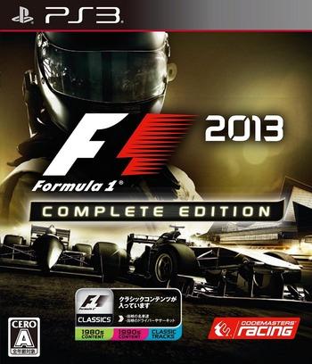 PS3 coverM (BLJM61167)