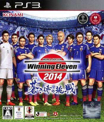 PS3 coverM (BLJM61176)