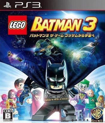 レゴ バットマン3ゲーム・ゴッサムから宇宙へ PS3 coverM (BLJM61243)