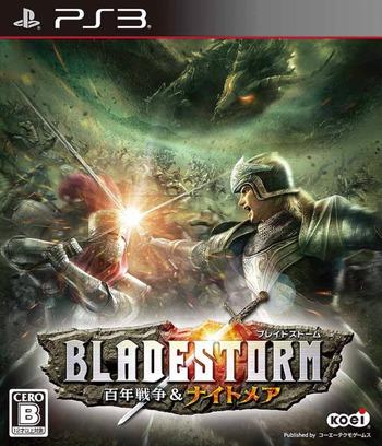 PS3 coverM (BLJM61251)