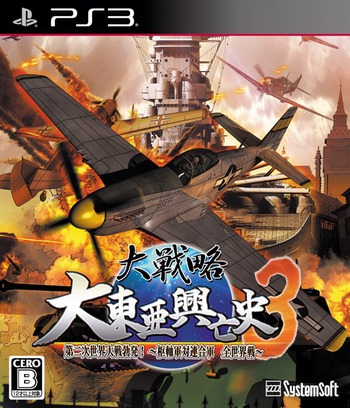 PS3 coverM (BLJM61265)