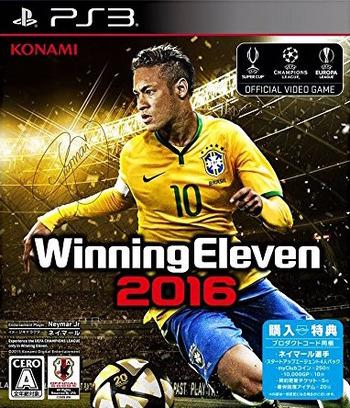 PS3 coverM (BLJM61301)