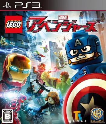 レゴマーバルアベンジャーズ PS3 coverM (BLJM61329)