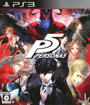 PS3 coverM (BLJM61346)