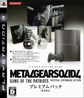 メタルギア ソリッド 4 ガンズ・オブ・ザ・パトリオット PS3 coverM (BLJM67001)