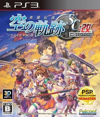 英雄伝説 空の軌跡SC: 改 HD EDITION PS3 coverM (BLJM85005)