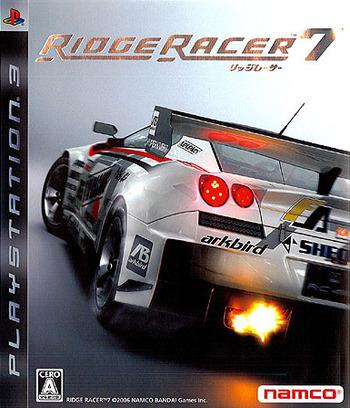リッジレーサー7 PS3 coverM (BLJS10001)