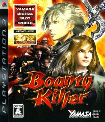 PS3 coverM (BLJS10006)