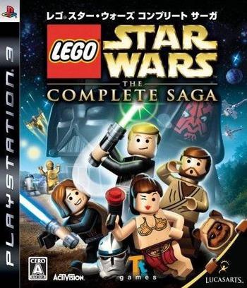 LEGO スターウオーズ:コンプリートサーガ PS3 coverM (BLJS10016)
