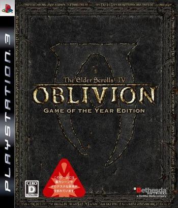 The Elder Scrolls IV: オブリビオン PS3 coverM (BLJS10034)