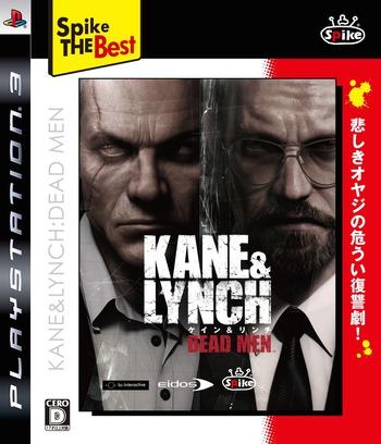 PS3 coverM (BLJS10059)