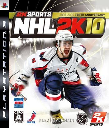 PS3 coverM (BLJS10065)
