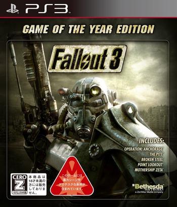 PS3 coverM (BLJS10068)