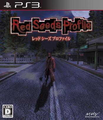 レッド シーズ プロファイル PS3 coverM (BLJS10073)