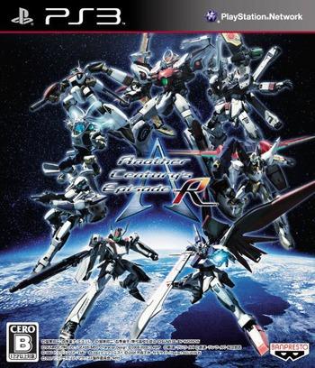 アナザーセンチュリーズエピソード R PS3 coverM (BLJS10081)