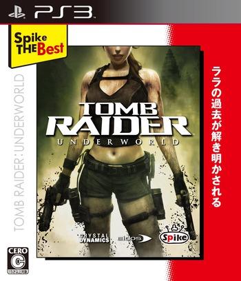 トゥームレイダー: アンダーワールド (Spike the Best) PS3 coverM (BLJS10087)