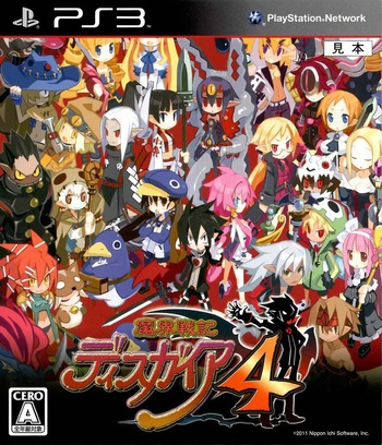 魔界戦記ディスガイア4 PS3 coverM (BLJS10095)