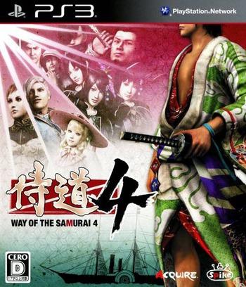 侍道4 PS3 coverM (BLJS10107)