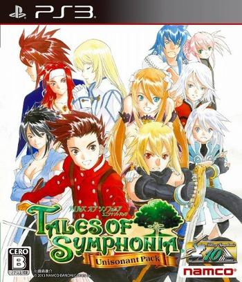 テイルズ オブ シンフォニア ユニゾナントパック PS3 coverM (BLJS10231)