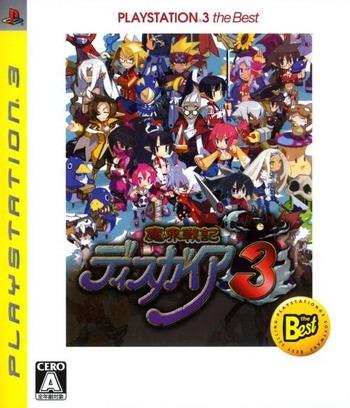 魔界戦記ディスガイア3 (PlayStation 3 the Best) PS3 coverM (BLJS50006)