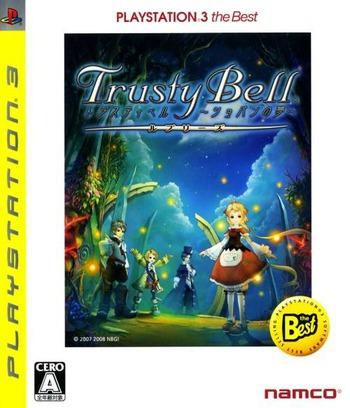 トラスティベル ~ショパンの夢~  ルプリーズ (PlayStation 3 the Best) PS3 coverM (BLJS50008)