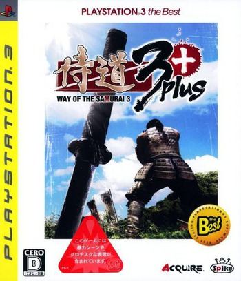 侍道3 + (PlayStation 3 the Best) PS3 coverM (BLJS50009)
