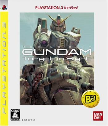 ガンダム ターゲットインサイト PS3 coverM (BLJS50011)