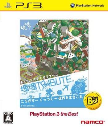 塊魂 Tribute (PlayStation 3 the Best) PS3 coverM (BLJS50013)