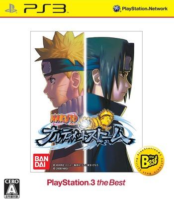 PS3 coverM (BLJS50014)
