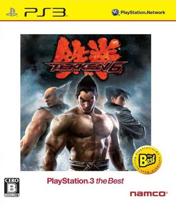 PS3 coverM (BLJS50017)