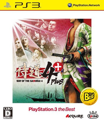 侍道4 + (PlayStation 3 the Best) PS3 coverM (BLJS50021)