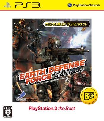 PS3 coverM (BLJS50022)