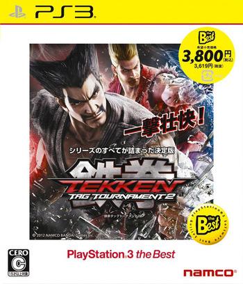 鉄拳タッグトーナメント2 (PlayStation 3 the Best) PS3 coverM (BLJS50033)