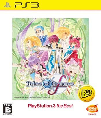 PS3 coverM (BLJS50035)