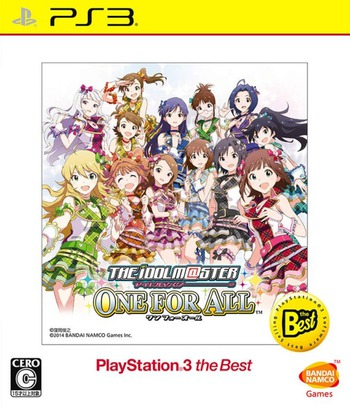 PS3 coverM (BLJS50040)