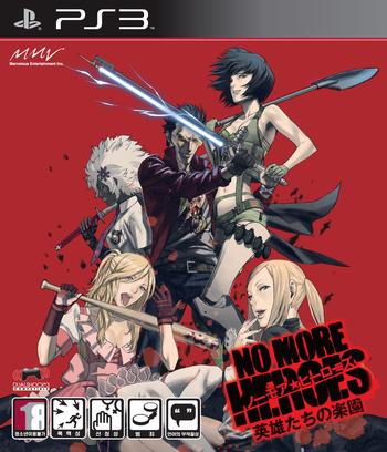 노 모어 히어로즈 영웅들의 낙원 PS3 coverM (BCKS10112)