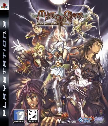 미스트 오브 카오스 PS3 coverM (BLKS20002)